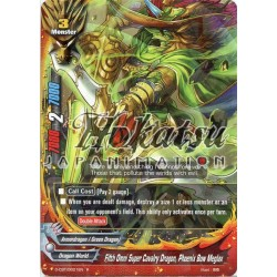 BFE D-CBT/0021EN R Fifth Omni Super Cavalry Dragon, Phoenix Bow Meglax
