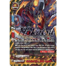 BFE D-CBT/0022EN R Unlock Eye, Helle Gepard