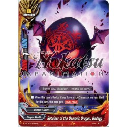 BFE D-CBT/0044EN U Retainer of the Demonic Dragon, Badegg