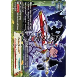 BFE D-CBT/0053EN U Secret Sword, Dragon Vanquish Formation