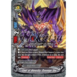 BFE D-CBT/0055EN U Chief of Adversity, Revenger Sho
