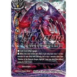 BFE D-CBT/0064EN U Retainer of the Demonic Dragon, Agaarok