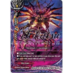 BFE D-CBT/0065EN U Retainer of the Demonic Dragon, Bazolii