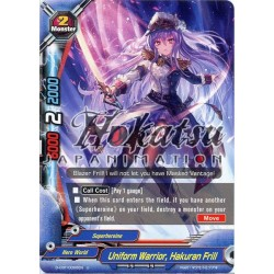 BFE D-CBT/0068EN U Uniform Warrior, Hakuran Frill