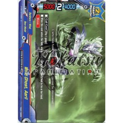 BFE D-CBT/0070EN U Wind Ghost, Areril