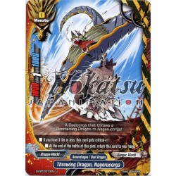 BFE D-CBT/0073EN U Throwing Dragon, Nagerucorga