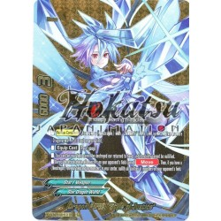 """BFE D-CBT/0106EN BR Dragon Force, """"Style of Justice"""""""