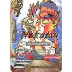 BFE D-CBT/0108EN SECRET Shining Sun Dragon, Bal Dragon