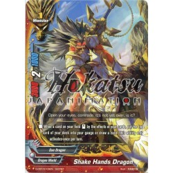 BFE D-CBT/0109EN SECRET Shake Hands Dragon