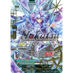 "BFE D-CBT/0122EN SECRET Dragon Force, ""Style of Justice"""