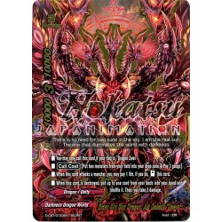 "BFE D-CBT/0123EN SECRET Black Sky Sun Dragon, Azi Dahaka ""Daeva"""
