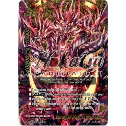 "BFE D-CBT/0124EN SECRET Black Sky Sun Dragon, Azi Dahaka ""Daeva"""