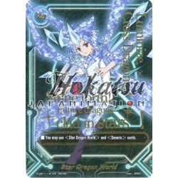 BFE D-CBT/S03EN SECRET Star Dragon World (card)