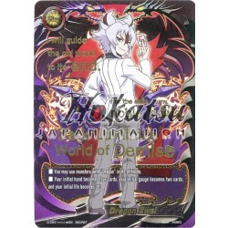 BFE D-CBT/S04EN SECRET Dragon Zwei