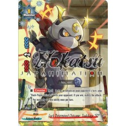 "BFE F-D-CBT/0025EN Foil/R Luck Determined Outcome, Tsukikage ""SD"""