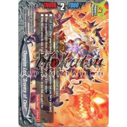 "BFE F-D-CBT/0030EN Foil/R Champion Lord, ""Bravery of Chief!"""