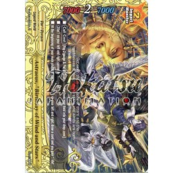 "BFE F-D-CBT/0032EN Foil/R Astraeus, ""Birthday of Wind and Stars"""