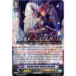 CFV G-BT10/006EN RRR  Golden Holy Sword, Gurguit