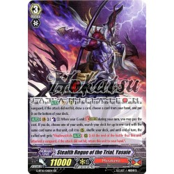 CFV G-BT10/018EN RR  Stealth Rogue of the Trial, Yasuie