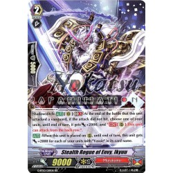 CFV G-BT10/019EN RR  Stealth Rogue of Envy, Ikyuu