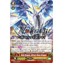 CFV G-BT10/023EN R  Holy Dragon, Attract Rune Dragon