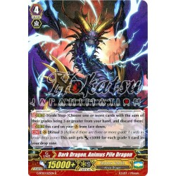 CFV G-BT10/025EN R  Dark Dragon, Animus Pile Dragon