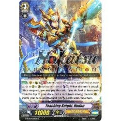 CFV G-BT10/028EN R  Knight of Teaching, Judon