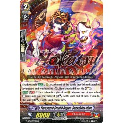 CFV G-BT10/035EN R  Stealth Rogue of Compression, Sarashinahime