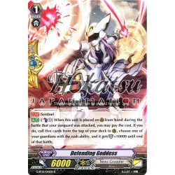 CFV G-BT10/041EN R  Defending Goddess
