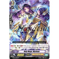 CFV G-BT10/055EN C  Holy Mage, Maraine