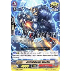CFV G-BT10/073EN C  Ancient Dragon, Dinodile