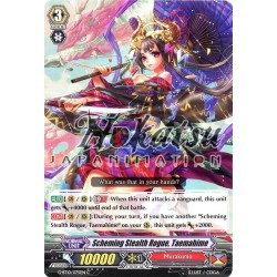 CFV G-BT10/075EN C  Stealth Rogue of Tricks, Taemahime