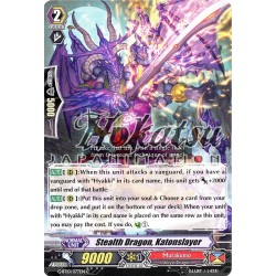 CFV G-BT10/077EN C  Stealth Dragon, Katon Slayer