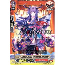 CFV G-BT10/085EN C  Stealth Rogue of Beauty, Agemaki