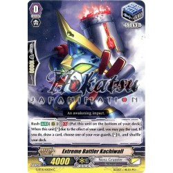 CFV G-BT10/100EN C  Extreme Battler, Winning-break
