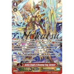 CFV G-BT10/S02EN SP  Golden Knight of Gleaming Fang, Garmore