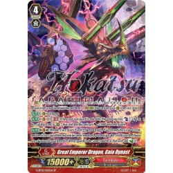 CFV G-BT10/S05EN SP  Great Emperor Dragon, Gaia Dynast