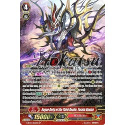 CFV G-BT10/S06EN SP  Rogue Deity of the Third Realm, Yasuie Gouma