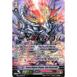 CFV G-BT10/S10EN SP  Frenzy Emperor Dragon, Gaia Death Parade