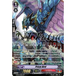 CFV G-BT10/S14EN SP  Prism Bird