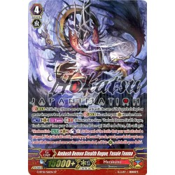 CFV G-BT10/S16EN SP  Ambush Demon Stealth Rogue, Yasuie Tenma