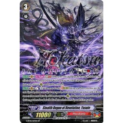 CFV G-BT10/S17EN SP  Stealth Rogue of Revelation, Yasuie