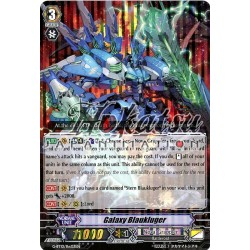 CFV G-BT10/Re:03EN Re  Galaxy Blaukluger