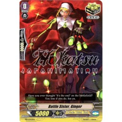 CFV G-BT10 PR/0343EN PR  Battle Sister, Ginger