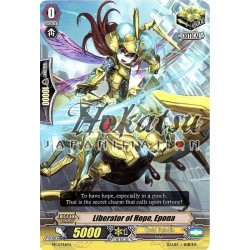 CFV G-BT10 PR/0346EN PR  Liberator of Hope, Epona