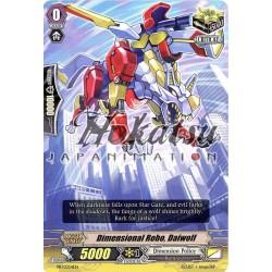 CFV G-BT10 PR/0354EN PR  Dimensional Robo, Daiwolf