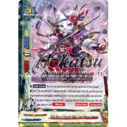 BFE X-BT01/0030EN R Blade Beast of Sixteenth Night, Crane Princess Ichimonji
