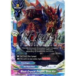 BFE X-BT01/0077EN U Black Crystal Dragon, Shao Xin