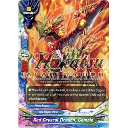 BFE X-BT01/0080EN U Red Crystal Dragon, Gamein