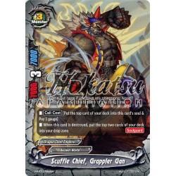 BFE X-BT01/0099EN C Scuffle Chief, Grappler Gan